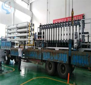200吨中水回用设备