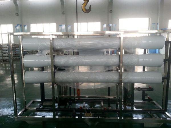 6吨超纯水设备.jpg