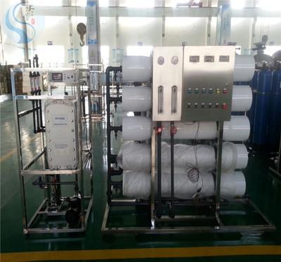 2吨超純水設備