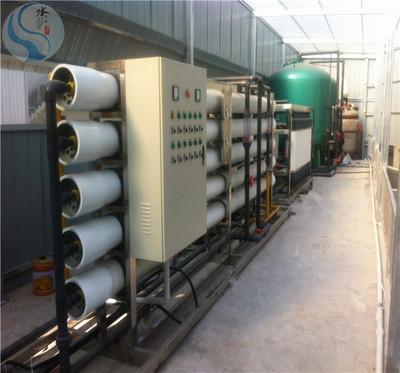 5吨超纯水设备
