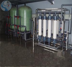 2吨软化水设备