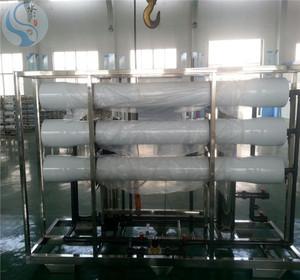 6吨超纯水设备