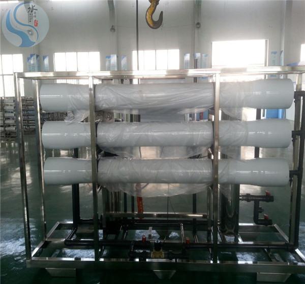 6噸超純水設備.jpg