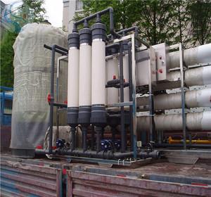8吨软化超滤设备
