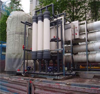 8噸軟化超濾設備