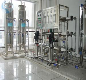 6吨制药高纯水设备