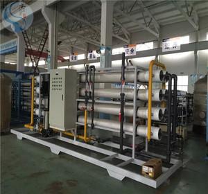 15吨超纯水设备