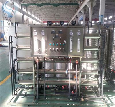 0.5吨医药高纯水设备