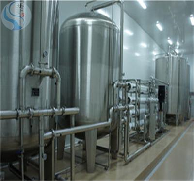 4T医药不锈钢純水設備