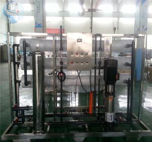 3吨医药纯水设备