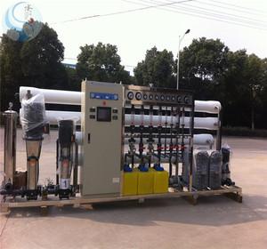 10顿双级高纯水设备