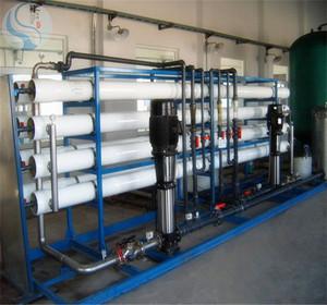 10吨工业纯水设备