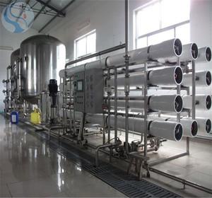 10吨全不锈钢超纯水设备