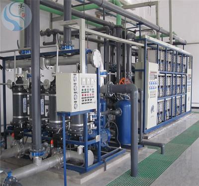 200吨电子超纯水设备