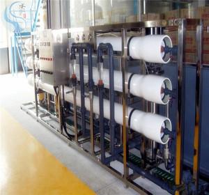5吨电力锅炉软化水