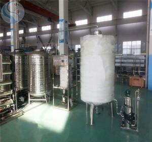 2吨电力锅炉软化水