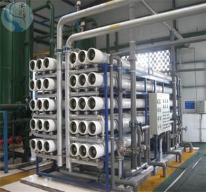 100吨电力锅炉软化水