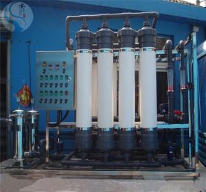 16吨软化水设备