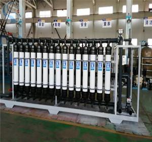30吨中水回用设备