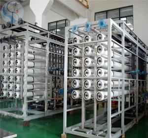 300吨食品行业純水設備