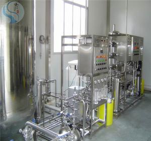 5吨食品行业純水設備