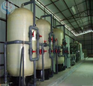 50吨食品饮料纯水设备